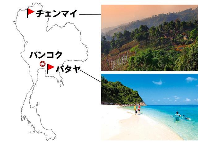 画像: バンコクからの距離 パタヤ:165km チェンマイ:720km