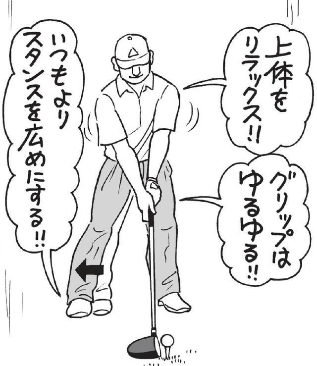 画像1: 【通勤GD】伊澤利光「イザワの法則」Vol.14 トップから加速しつづけるのが飛ばせるスウィング! ゴルフダイジェストWEB