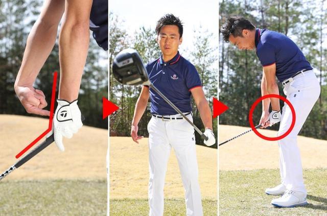 画像: 左から)手首の角度を保つ(中)ヘッドが回転しにくい、(右)手もとを低く抑え込む