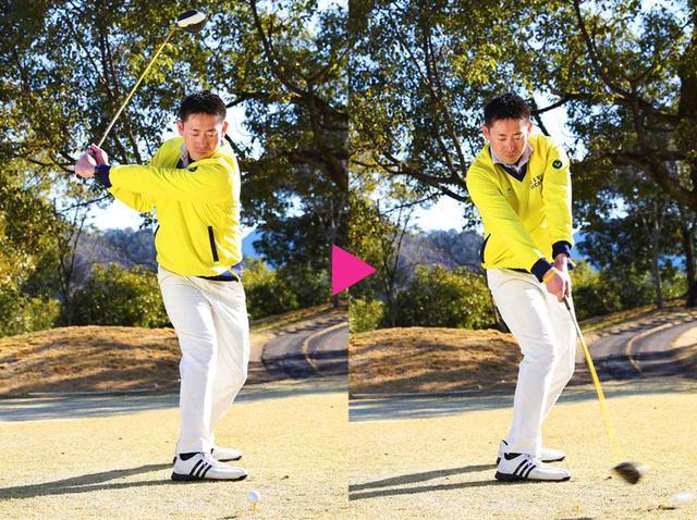画像: 右肩が突っ込むとチョロになる。インパクト以降はフェースを返そう!