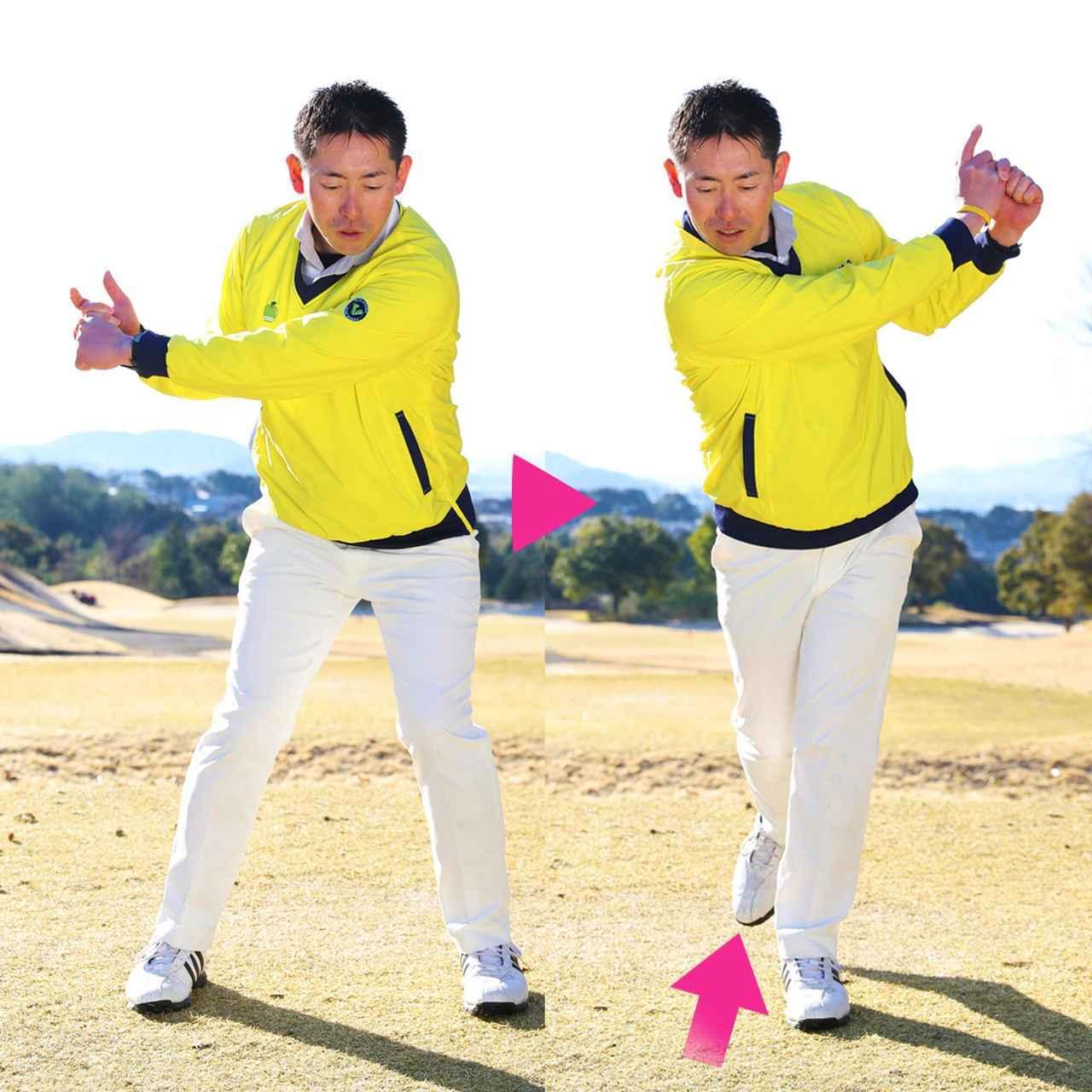 画像: 左ひざが伸びてヘッドが走る