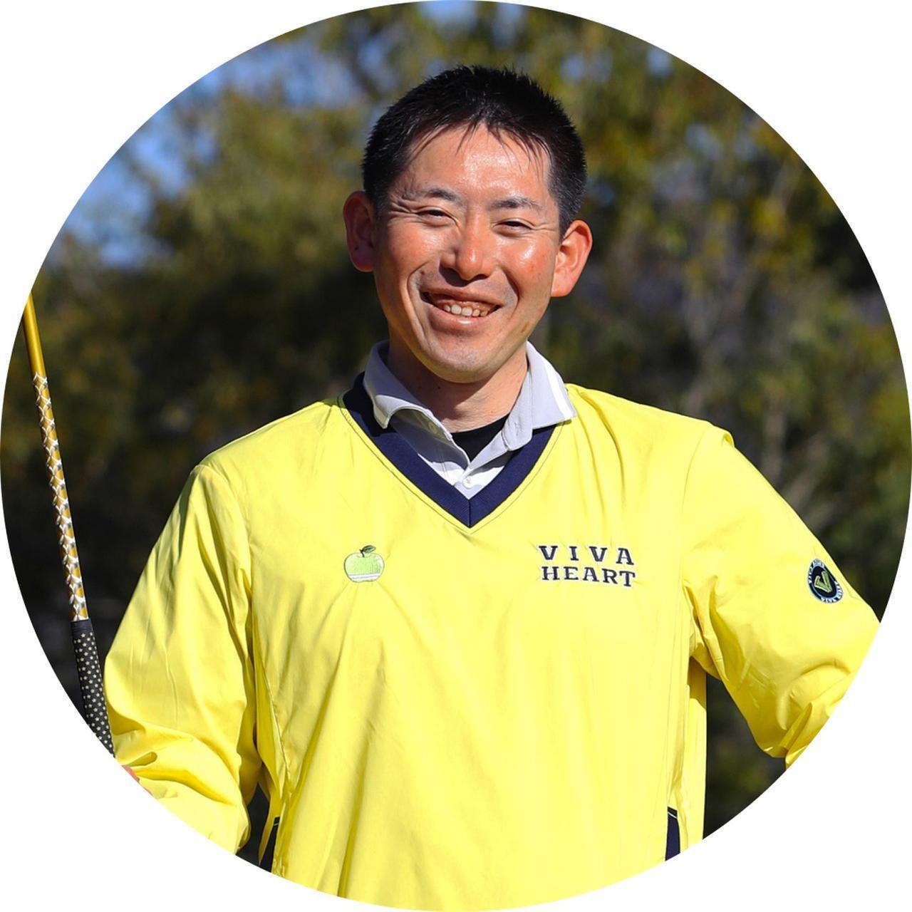 画像: 【解説】熊渕善太 くまぶちぜんた。1979年生まれ、兵庫県出身。ゴルフ好きが講じ一念発起して脱サラ、ティーチングプロへ転身。
