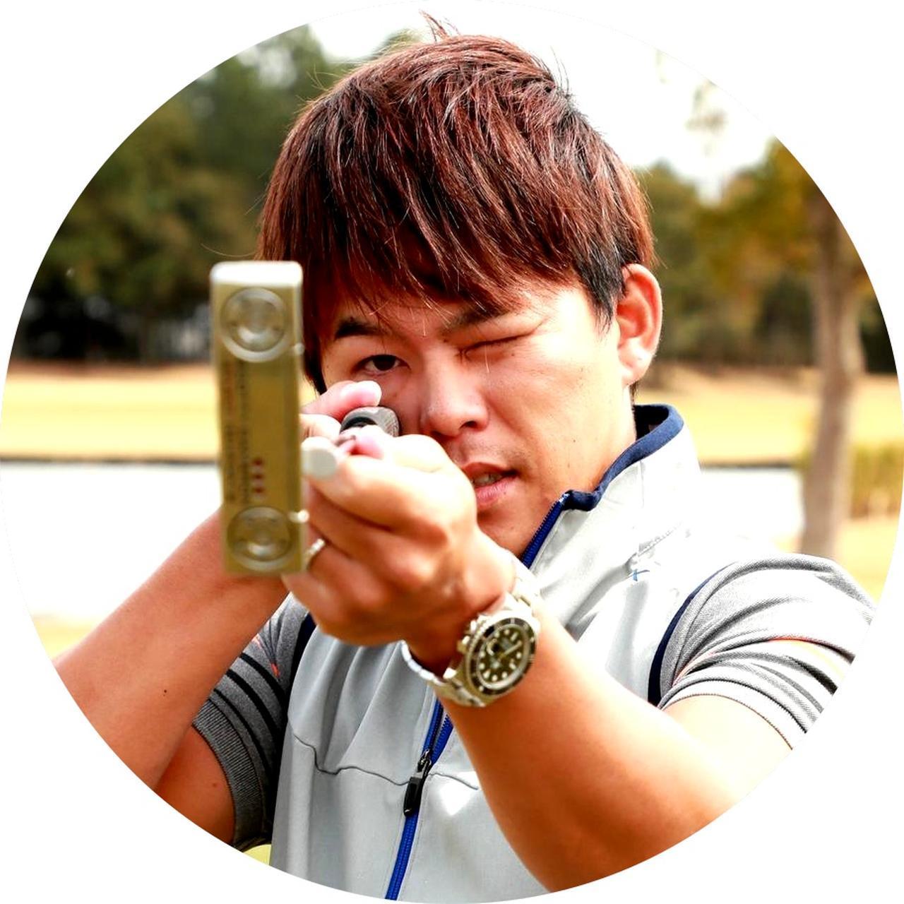画像: 【解説/伊東大祐プロ】 8歳でゴルフを始め11歳で単身渡米。17歳で渡豪し、ジェイソン・デイと同じゴルフ部に在籍。豪州PGAツアーメンバー。ゴールドコーストのクロスゴルフアカデミー校長