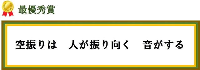 画像: (鹿児島県 大野究さん 62歳)