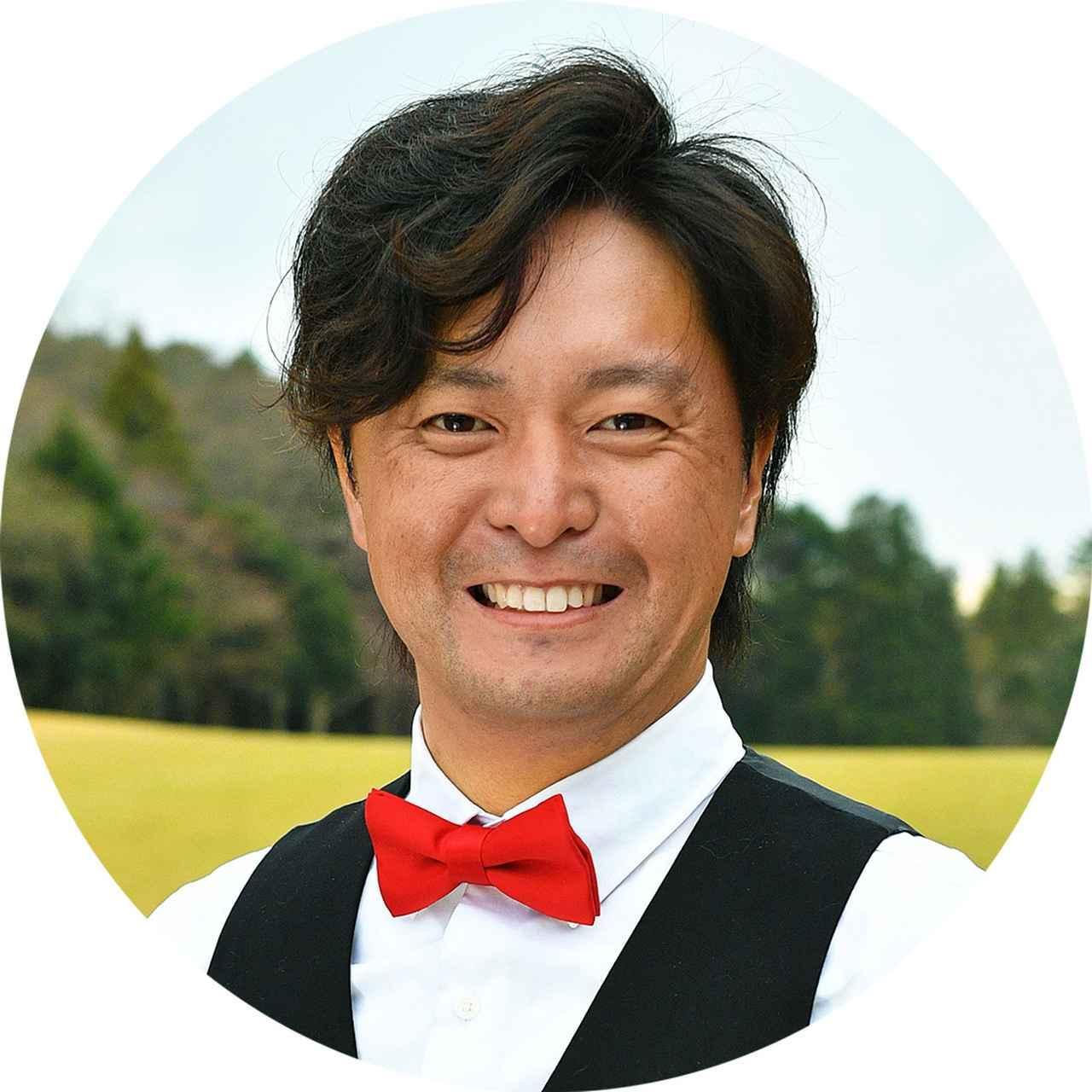 画像: 【解説/今野一哉プロ】 1982年千葉県生まれ。多くのアマチュアをレッスン、ギアにも精通。蝶ネクタイがトレードマーク