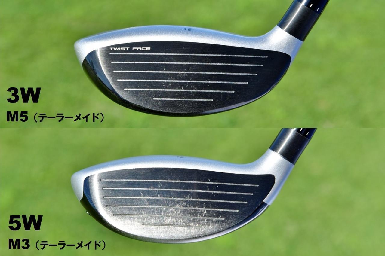 画像: 3Wはチタンヘッドの低重心モデル。弾道を操りたい5Wは、スピンが適度に入りステンレスヘッドのM3