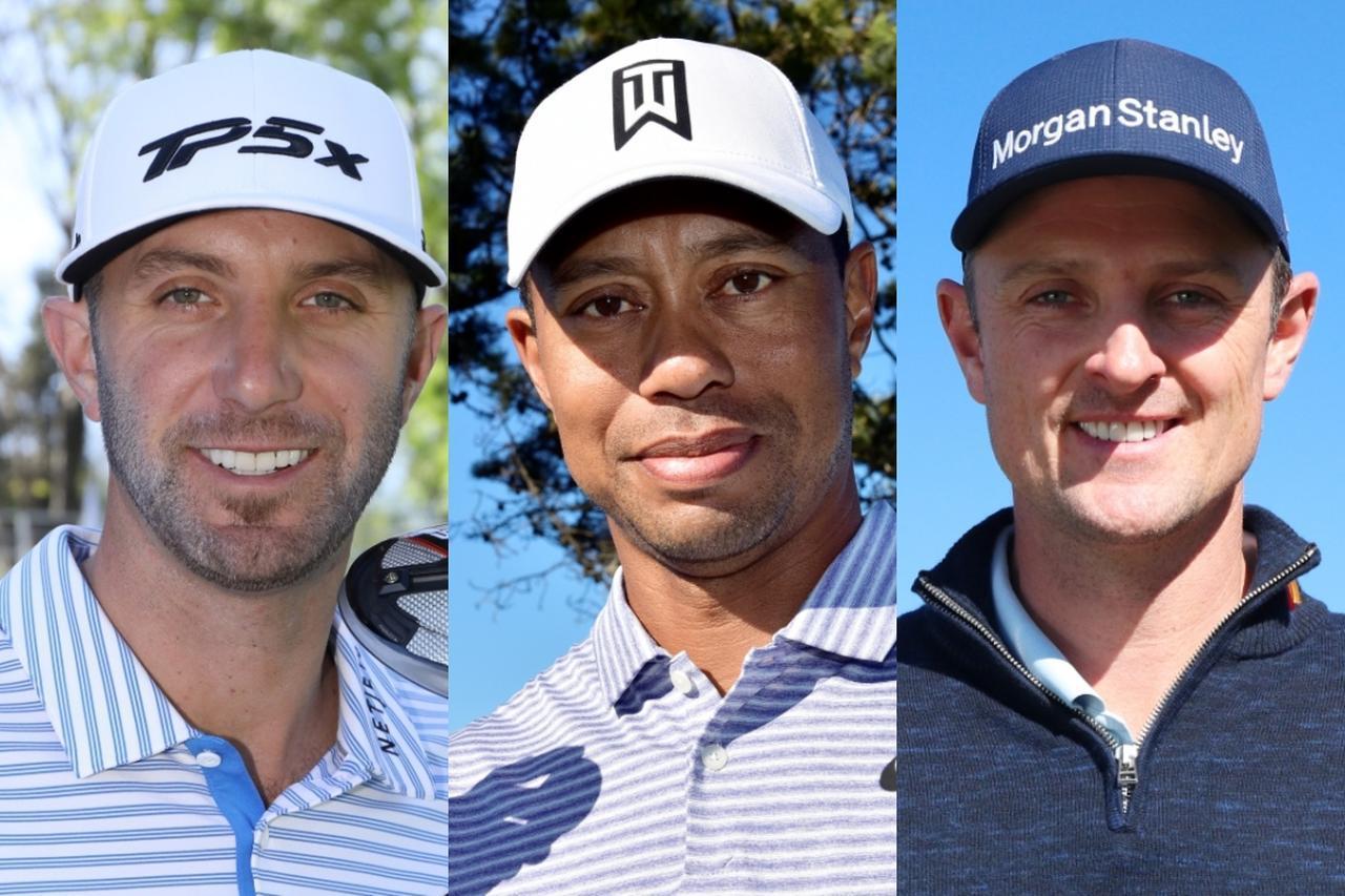 画像: 【PGAツアートッププロの14本①】タイガー、ローズ、マキロイ、DJ…頂点を目指すクラブセッティング - ゴルフへ行こうWEB by ゴルフダイジェスト