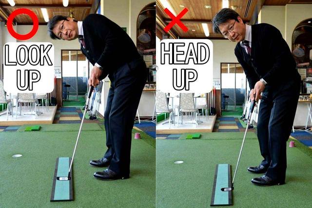 画像: 左)ルックアップ、右)ヘッドアップ。ルックアップは肩が縦に動き、ヘッドがまっすぐ出るのに対し、ヘッドアップは肩が開きヘッドがインに。方向性を磨くにはルックアップ