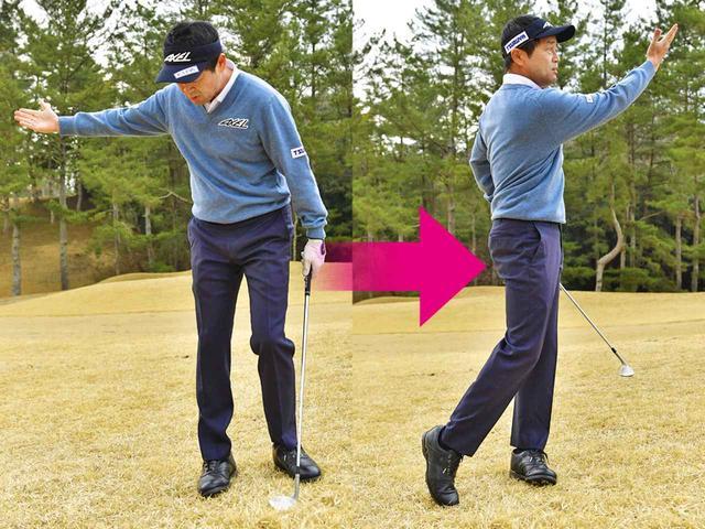 画像: 「右手で持ったボールを目標に放り投げるイメージで振ると、肩主体のスウィングになりやすく、軌道も安定します」(横田)