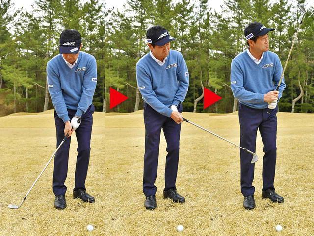 画像1: 【ドリル】手首を固定しヘッドを回転させよう