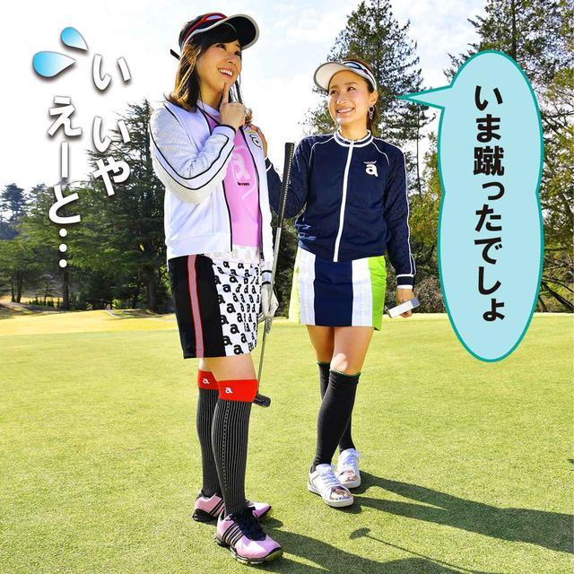 画像: (右)ゴルル会員番号14 板倉由姫乃、(左)ゴルル会員番号44 水谷花那子