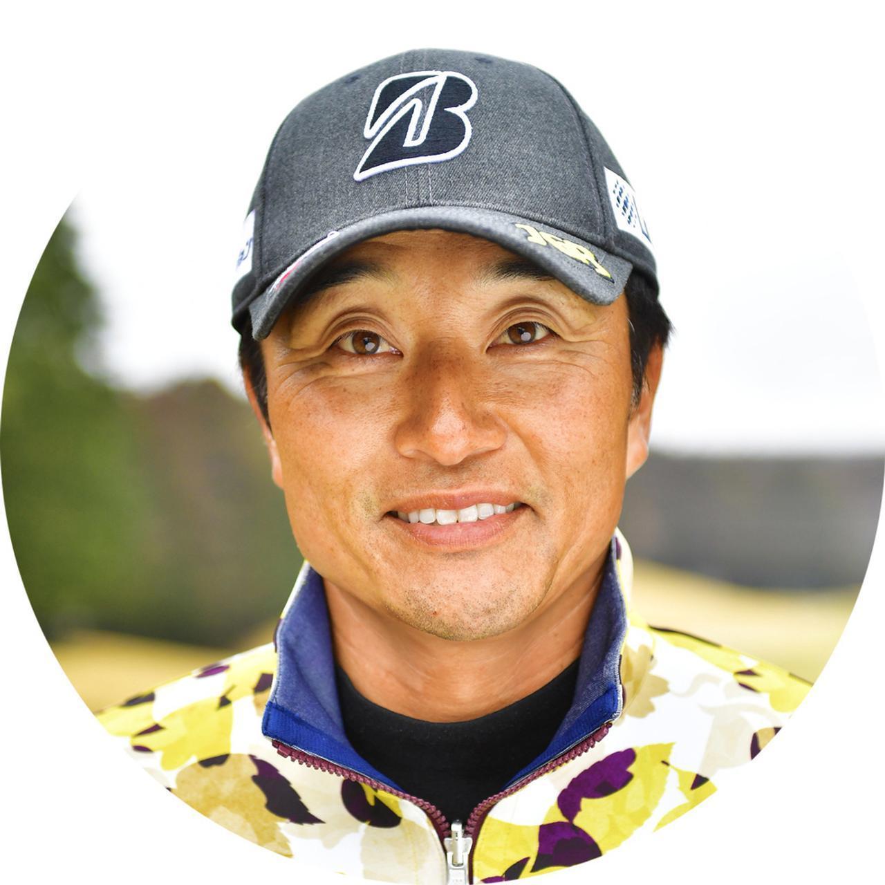 画像: 【解説/宮本勝昌】 ツアー11勝の46歳。精度の高いフェードボールで飛ばすドライバー名手。40代でツアーで活躍する数少ないベテラン実力派