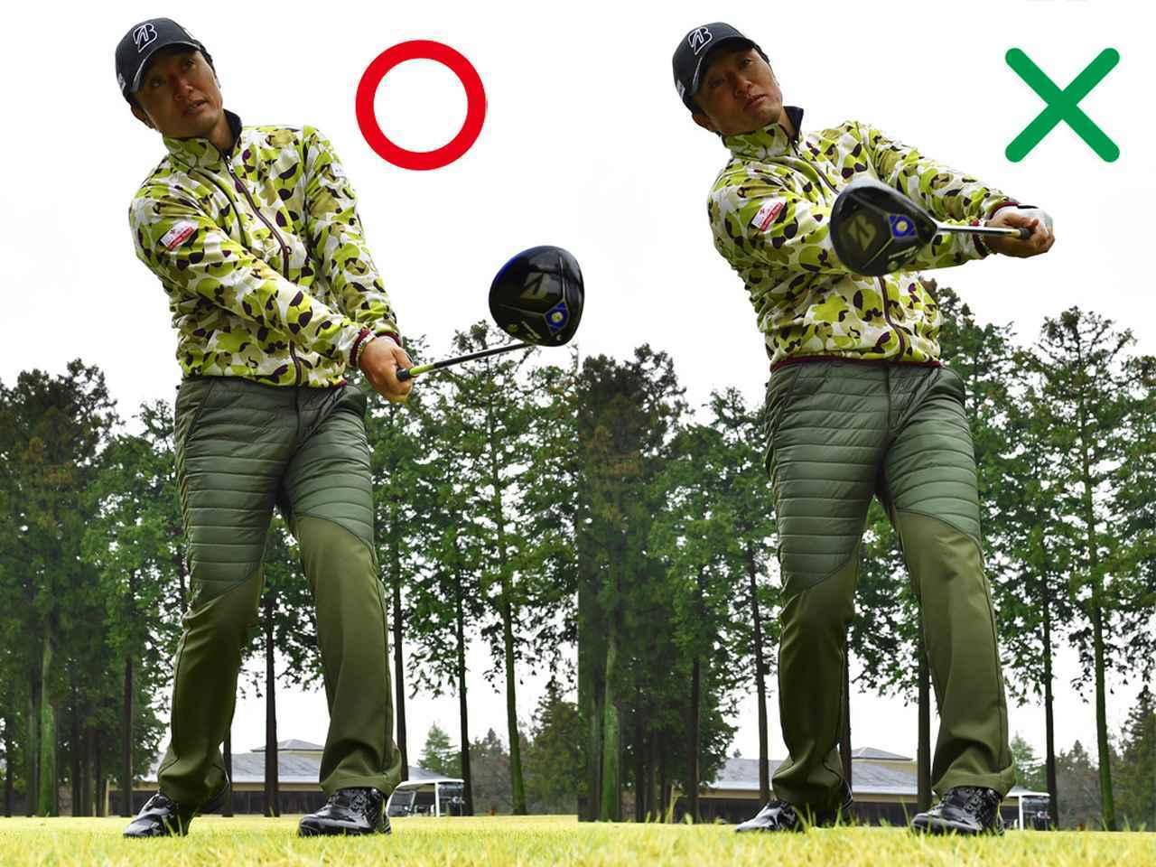 画像2: 空間を利用したティアップ術。逆球率が下がる