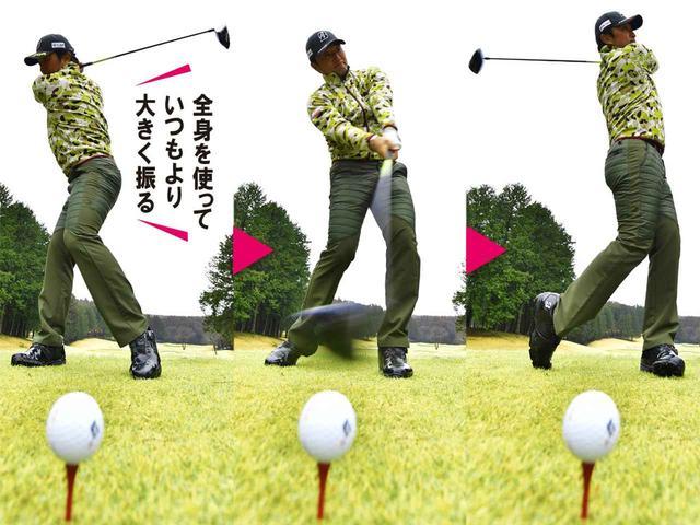 画像1: まずは曲げない4つの基本を試してみよう