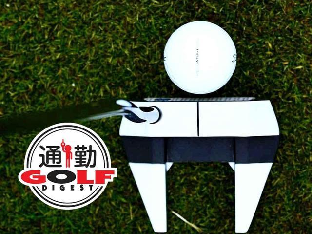 """画像: 【通勤GD】ほしや先生「振り子の教室」~もし今のパット数が半分になったら Vol.15 「狙ったラインに打てない」そんなあなたに""""目の動き""""チェック! ゴルフダイジェストWEB - ゴルフへ行こうWEB by ゴルフダイジェスト"""
