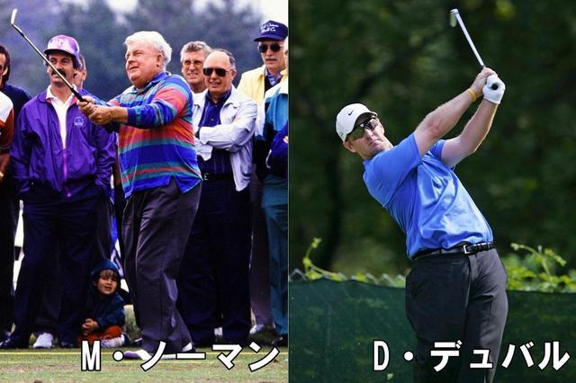 画像: 内藤コーチに質問