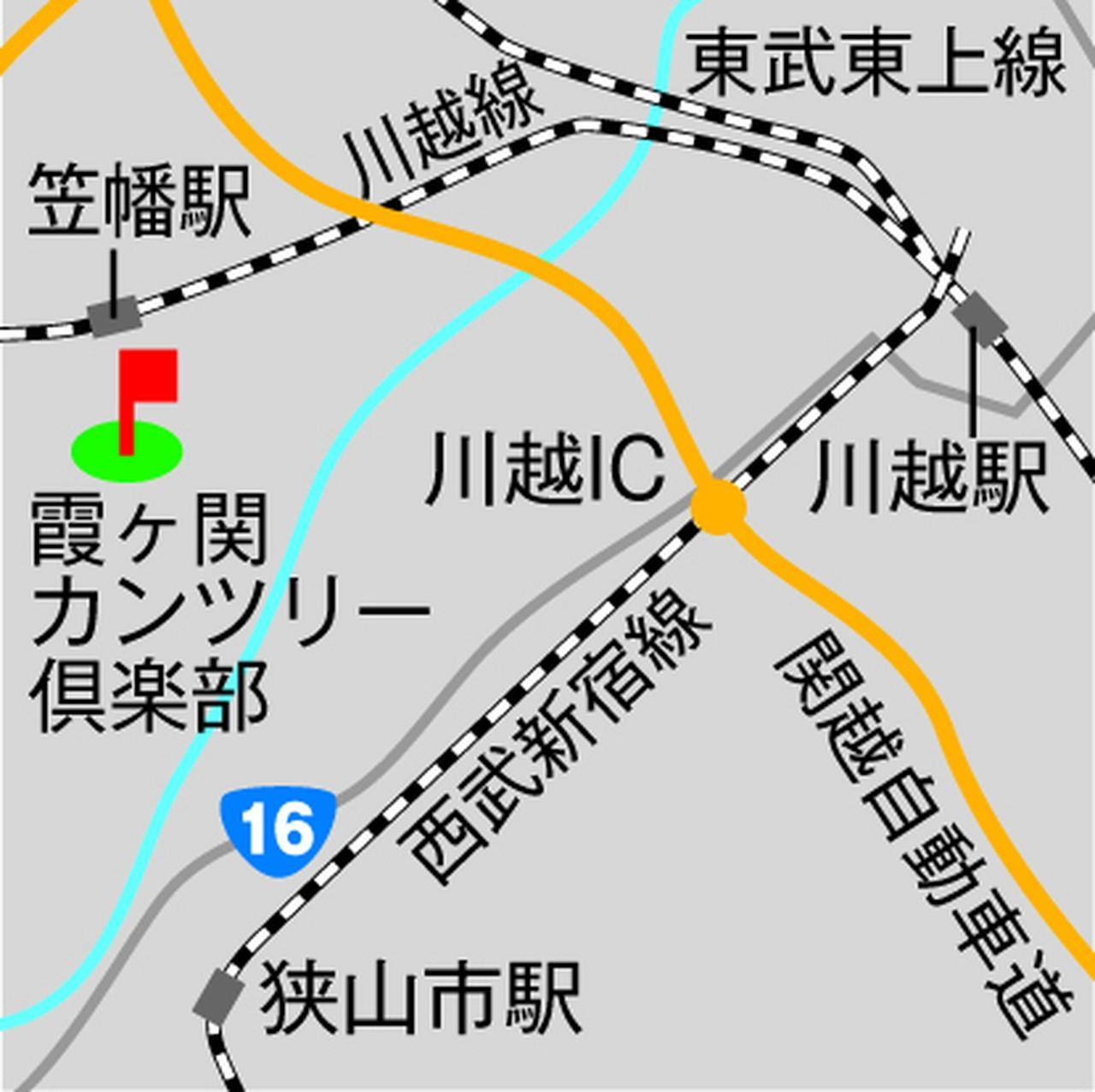 画像: 【アクセス】 圏央道・県央鶴ヶ島ICより約5キロ 【電車】 西武新宿線・狭山市駅より約15分