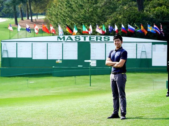 画像: 【マスターズ】オーガスタで吉田洋一郎プロが見た、日本人と世界の差。①飛距離 - ゴルフへ行こうWEB by ゴルフダイジェスト