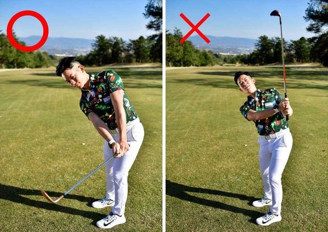 画像: ロフトが寝ているクラブを持っていれば、低いフォローでも球はしっかり上がります。上げるアプローチでは「上げる動作」は絶対NG。ダフリやトップの原因になります。