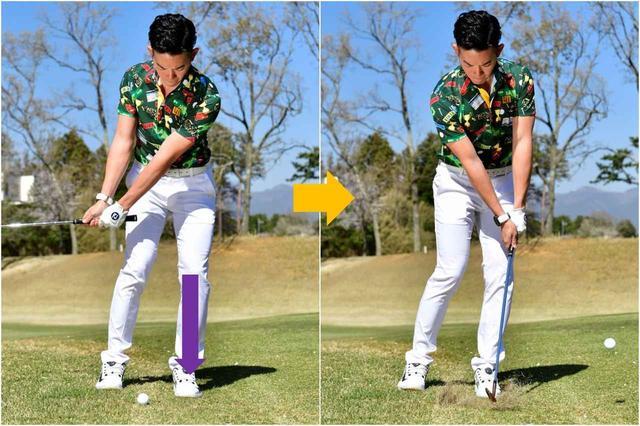 画像: アドレスの体重配分は左足9:右足1。体重移動せず左足1軸のイメージのままスウィングすれば自然に上から打ち込めます