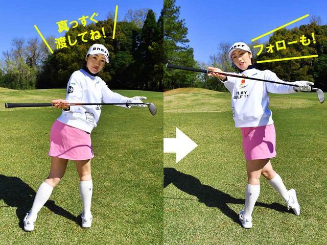 画像: ダウンスウィングからフォローにかけても肩と腰をしっかり回すことが大切だ。「後方クラブ渡し練習」はバックスウィング側の右回転だけでなく、左回転も行おう