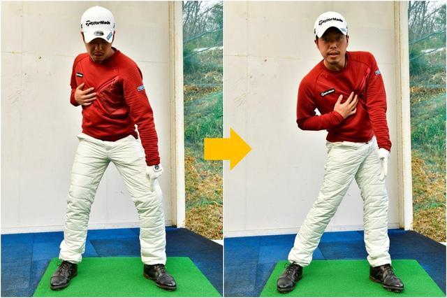 画像2: 正面写真は「左すね」、後方写真は「お尻」をチェック