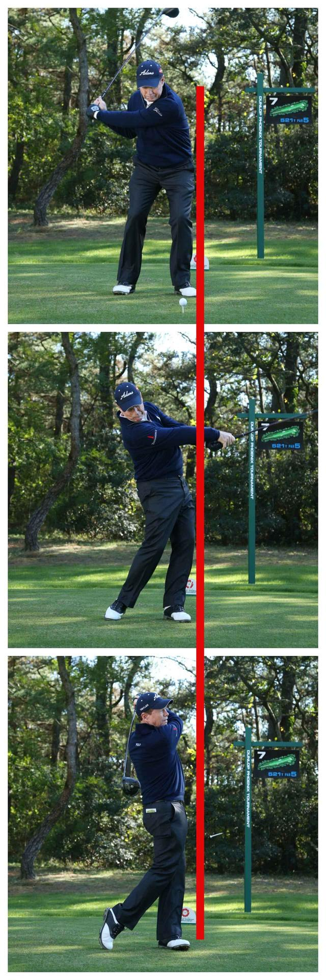 画像2: タテ並べでわかること 左足を踏み込んで、左ひざが伸びてターン。切れ上がる腰の回転