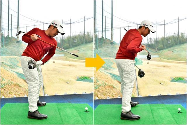 画像2: 後方写真はお尻に線を引く。線からお尻が離れないようにスウィング