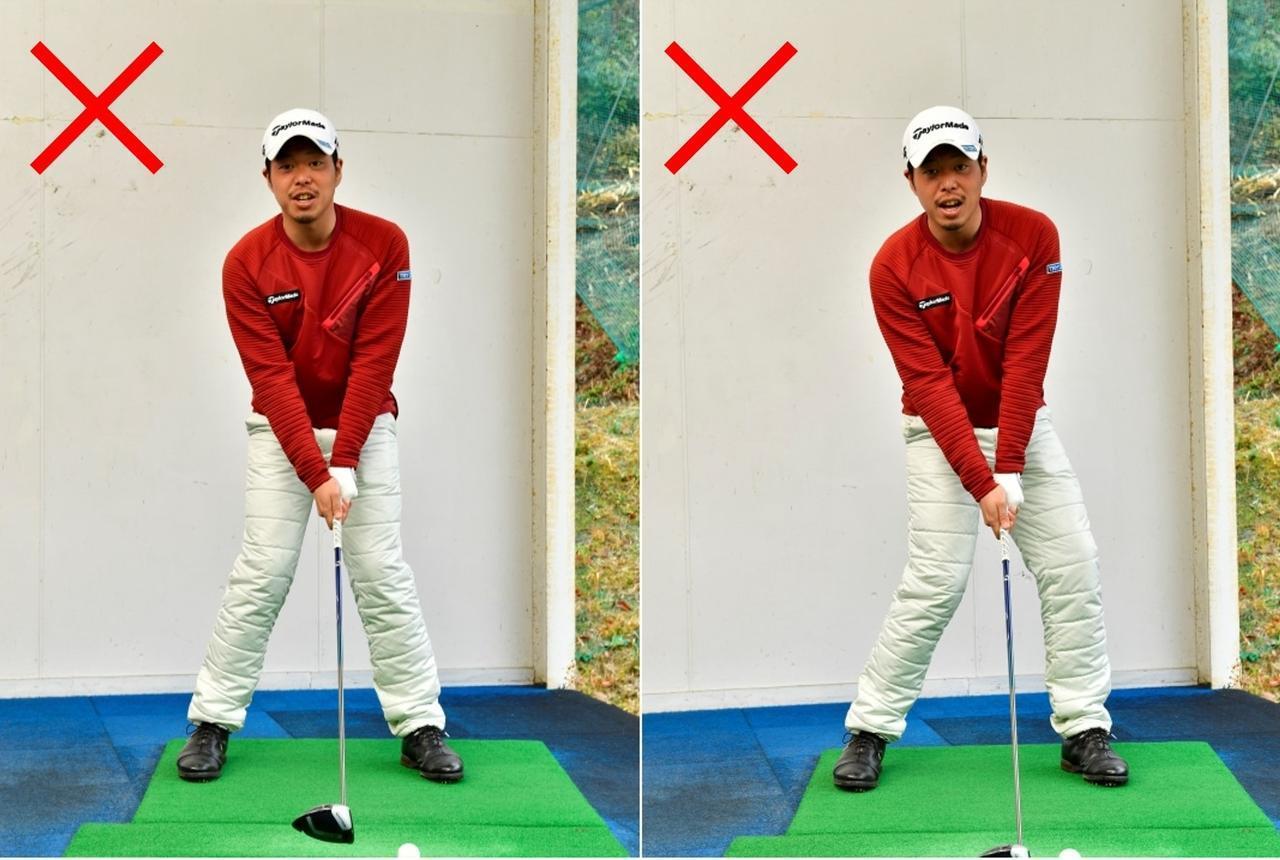 画像2: 線から離れずに振るには、どうすればいい?