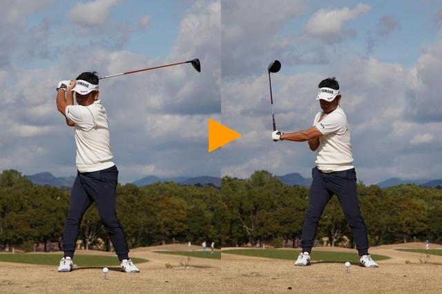 画像1: 藤田プロ直伝レッスン① 切り返しは左足から