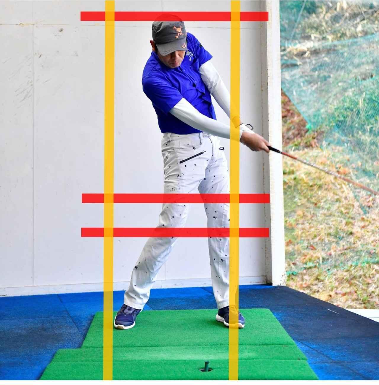 画像2: 自分のスウィングがよく分かる「線の入れ方」