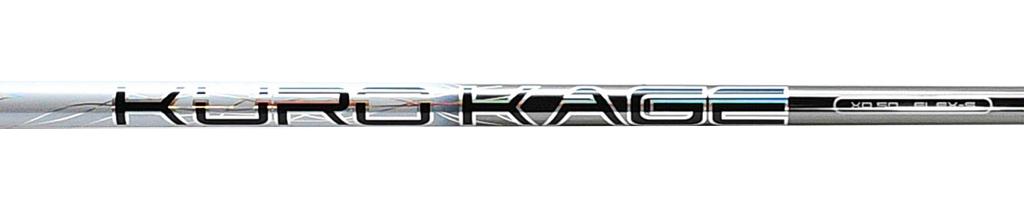 画像: クロカゲXD  トルク5.5度 元調子 