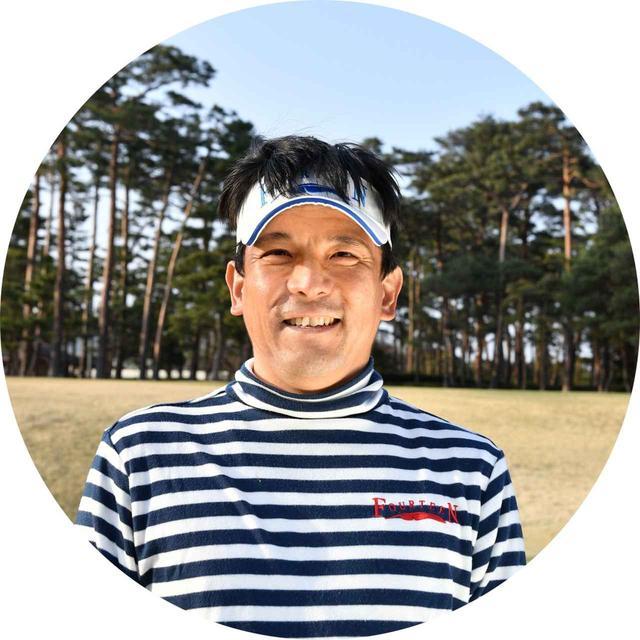 画像: 平成30年クラブチャンピオン 川崎邦朗(かわさきくにお)さん/46歳