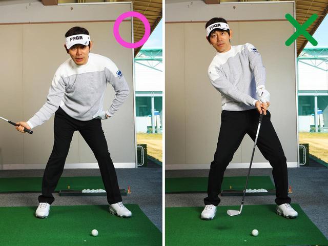 画像: 〇肩も腰も平行に。×右に傾かない