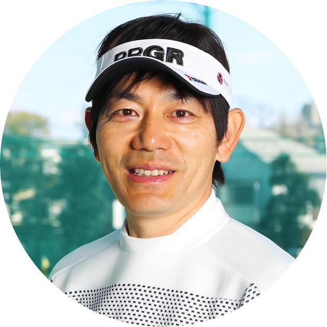 画像: 【解説】内藤雄士プロコーチ 丸山茂樹のコーチとしてメジャーすべてに帯同した経験を持つコーチ。現在は解説者としても好評。