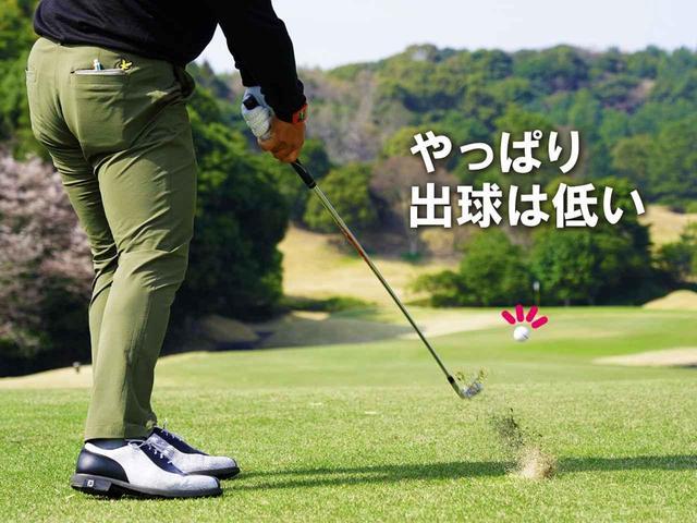 画像: 【アイアン】宮里優作の直伝レッスン① 目指すは7番アイアンで150ヤード! - ゴルフへ行こうWEB by ゴルフダイジェスト