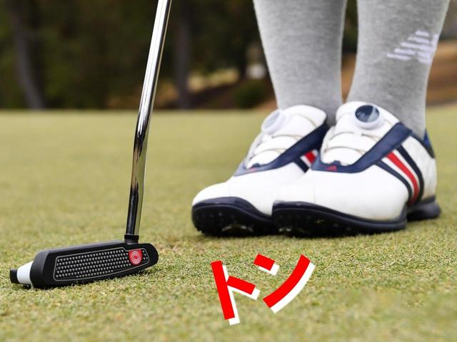 画像7: 【新ルール】パットのラインに触れた、これって無罰?