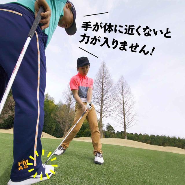 画像: ヘッドを腰の回転で回す。「腹筋を使うと力が伝わるんですね」(藤枝)