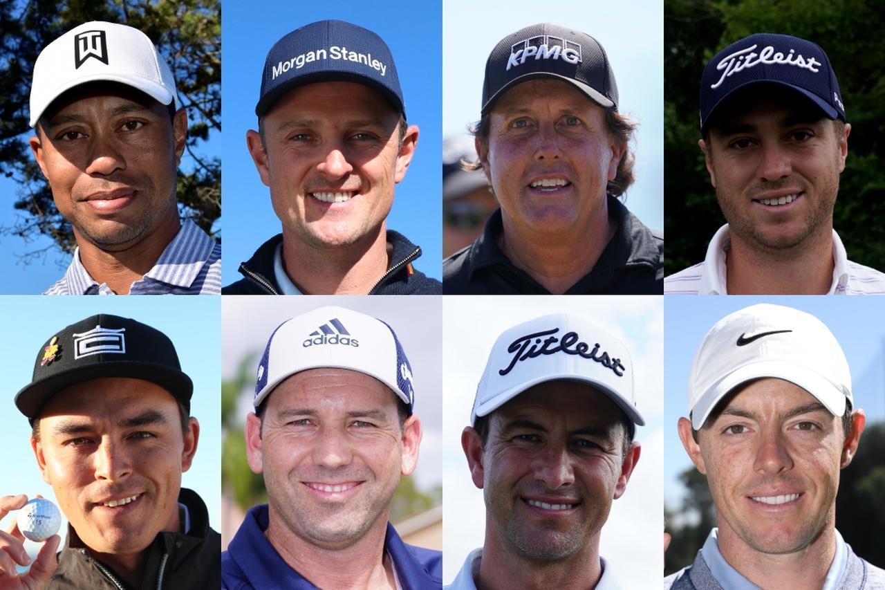 画像: レプリカドライバーでシャフト選択の意図を探ったのは、ご覧の8名(左上から時計回りにタイガー・ウッズ、ジャスティン・ローズ、フィル・ミケルソン、ジャスティン・トーマス、ローリー・マキロイ、アダム・スコット、セルヒオ・ガルシア、リッキー・ファウラー)