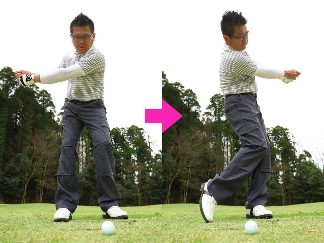 画像: 100%左体重でインパクトする。それを実現するのが右脚の押し込み