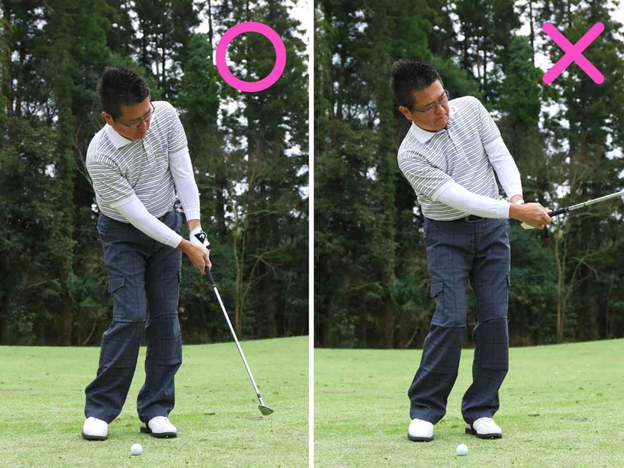 画像: ロフトを増やしながらヘッドを走らせるように打ったフワリとした球では、ボールがフェースの上を滑り、ボールを押し込めないので、インパクトが安定せず、出球を揃えるのが難しい