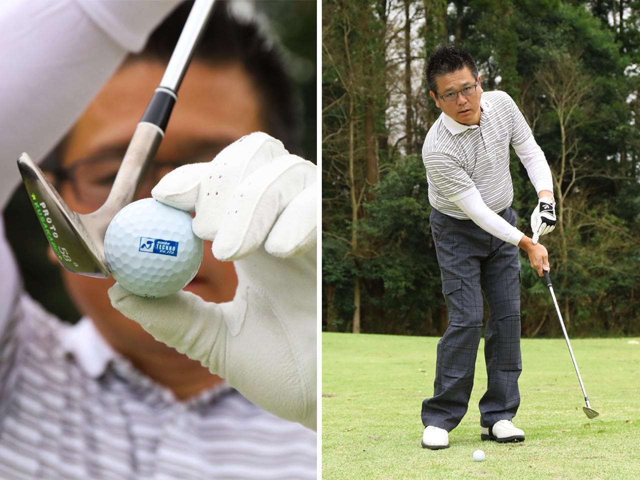 画像: ロフトを立てて、右手首の角度を保ち打つ