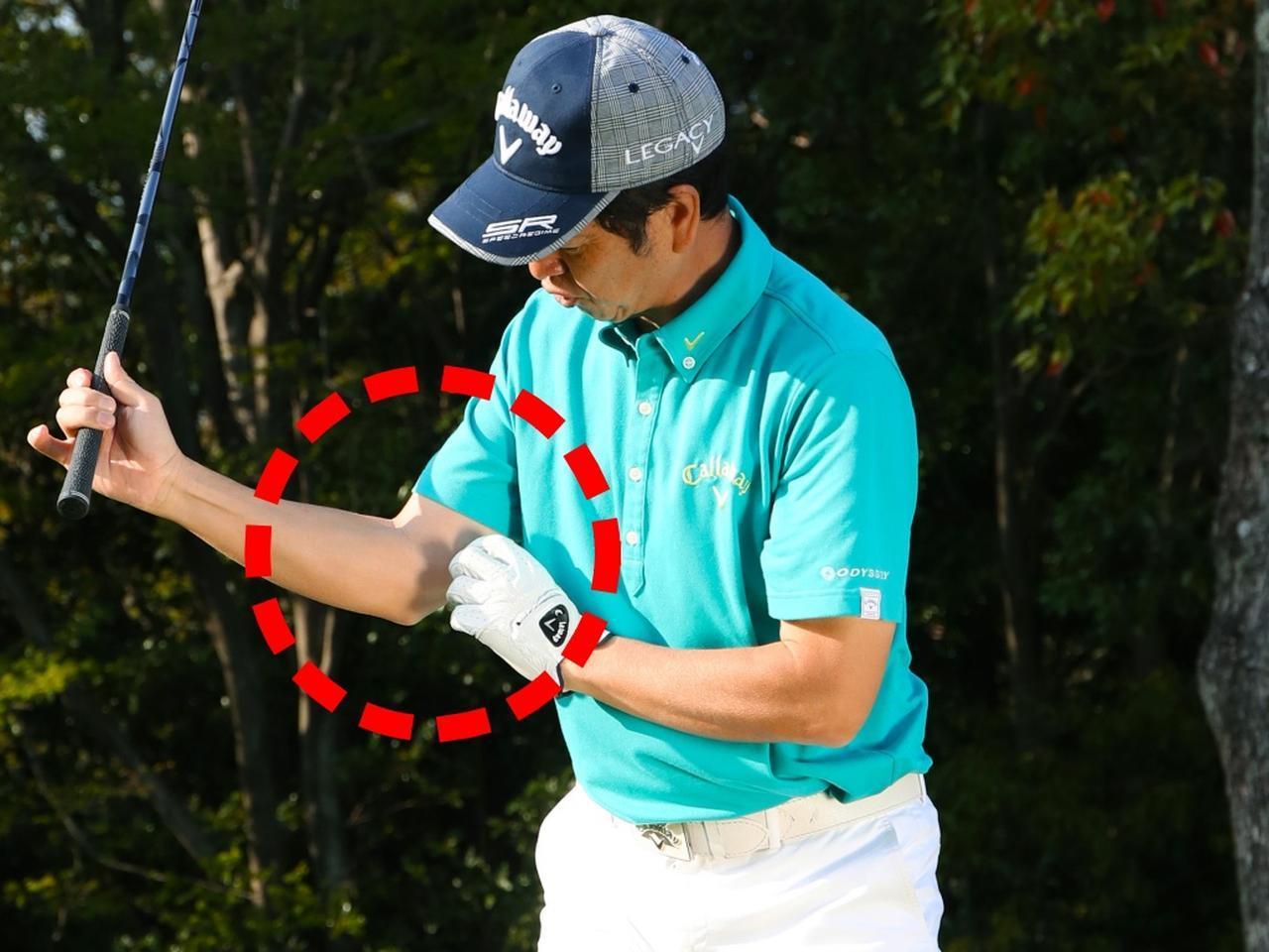 画像: ダウンで右ひじを絞り込みすぎない