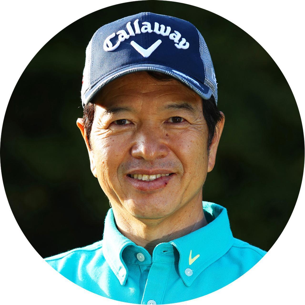 画像: 【解説】中村龍明プロ なかむらたつあき。1965年生まれ愛知県出身。米ツアーに参加したことがあり、海外のティーチングプロとも親しい。頭脳派プロ