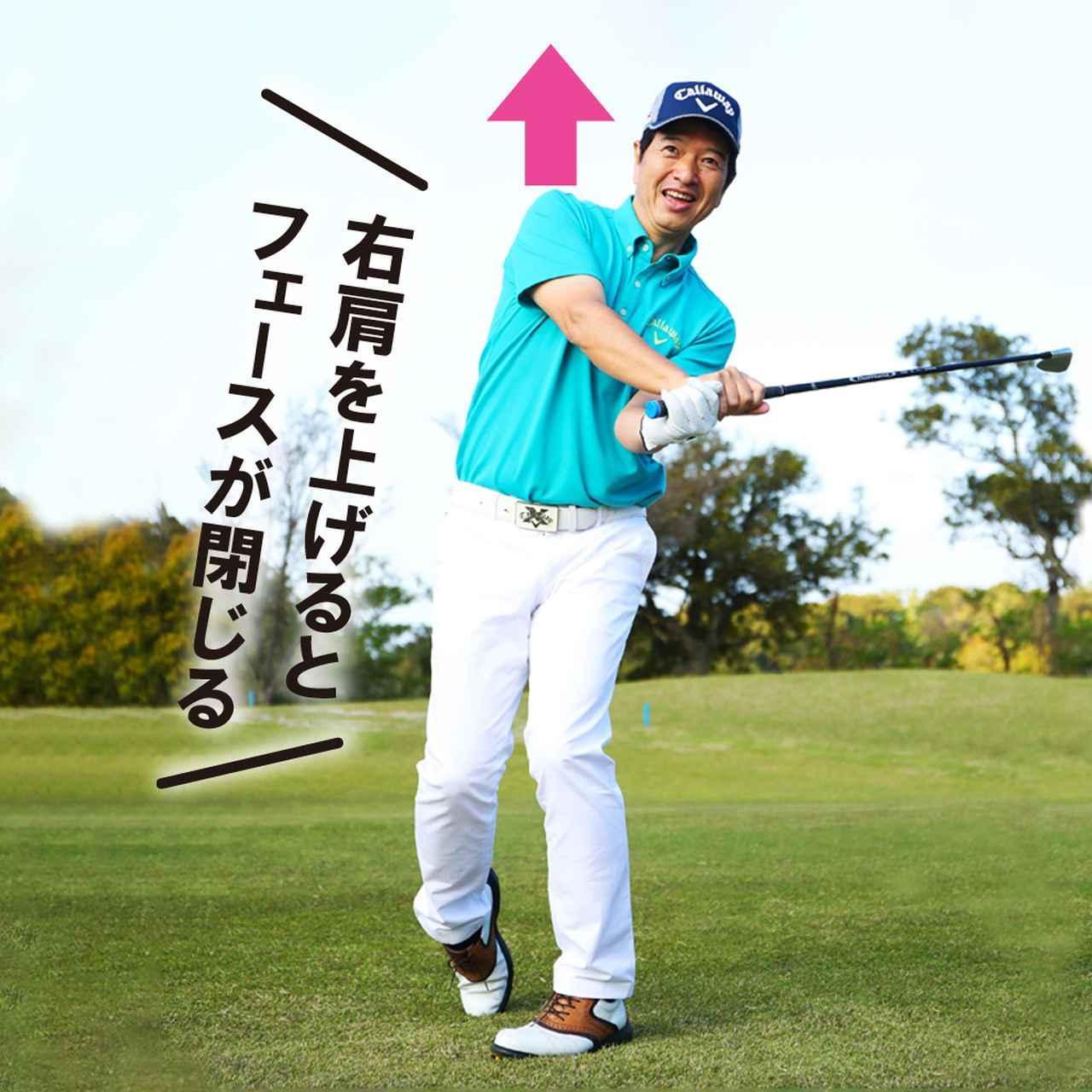 画像2: ダウンスウィングから「右手は左手の上」