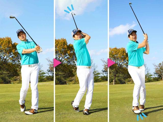 画像: 体正面にクラブキープし、フェースを返さず耐える。フィニッシュでは遠心力で右足が前に出る