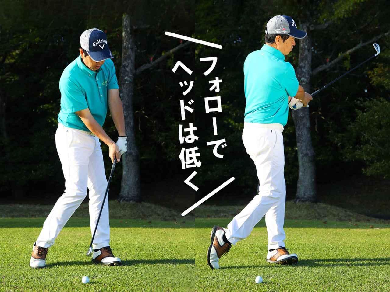 画像3: 左手甲を地面に向ける