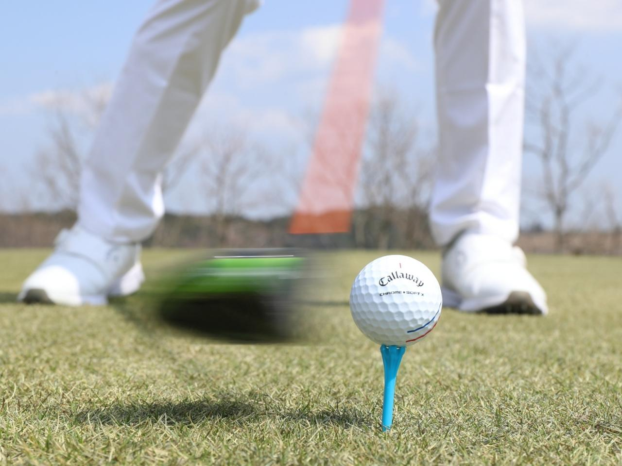 画像: 滑らせる練習法 「高いティアップでボールだけをクリーンヒット」
