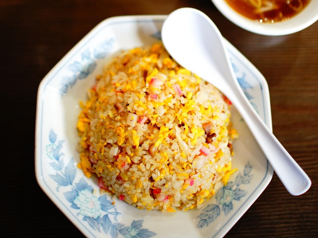 画像: ひと粒ひと粒の米が立っている! 全国の食通を魅了する味一の「チャーハン(700円)」