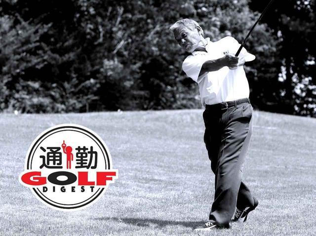 画像: 【通勤GD】高松志門・奥田靖己の一行レッスンVol.26「ダウンヒルのスウィングがほんまもん」ゴルフダイジェストWEB - ゴルフへ行こうWEB by ゴルフダイジェスト